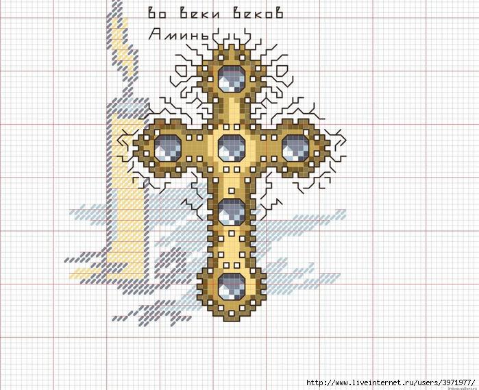 Схема крест 174