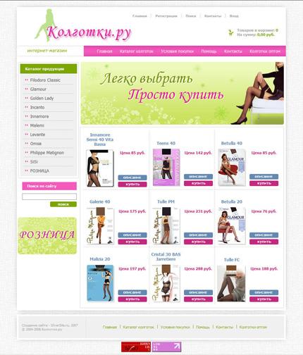 1259869_Kolgotki_1_big (430x504, 137Kb)