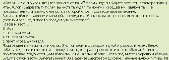 4683827_20120220_221333 (673x240, 73Kb)