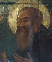 220px-St.Basil_and_prince_Vasily_detail (220x260, 11Kb)