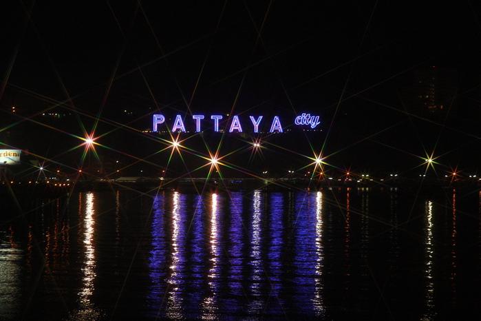 Thailand-Pattaya-2012-Изображение 635 (700x466, 186Kb)