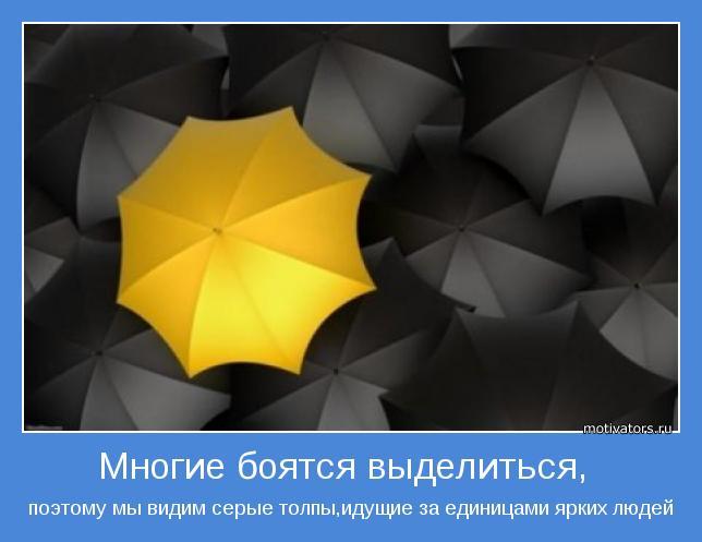 мотиватор 42 (644x497, 30Kb)