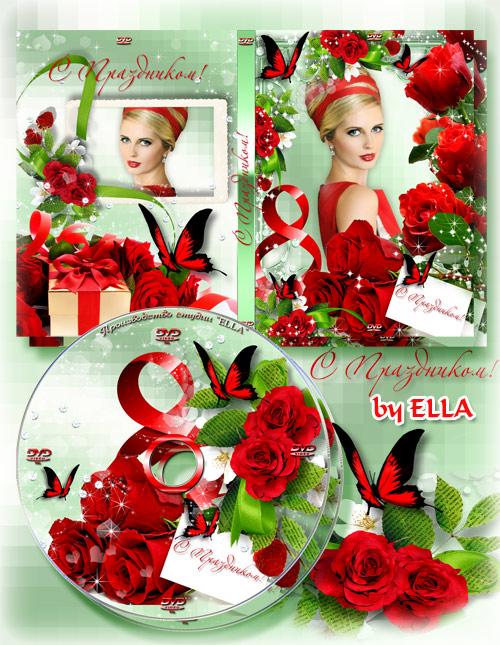 DVD (500x645, 146Kb)