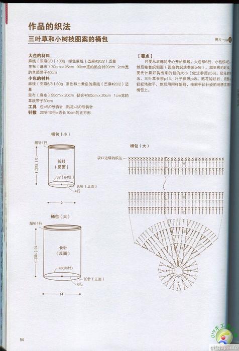 054 (476x700, 355Kb)