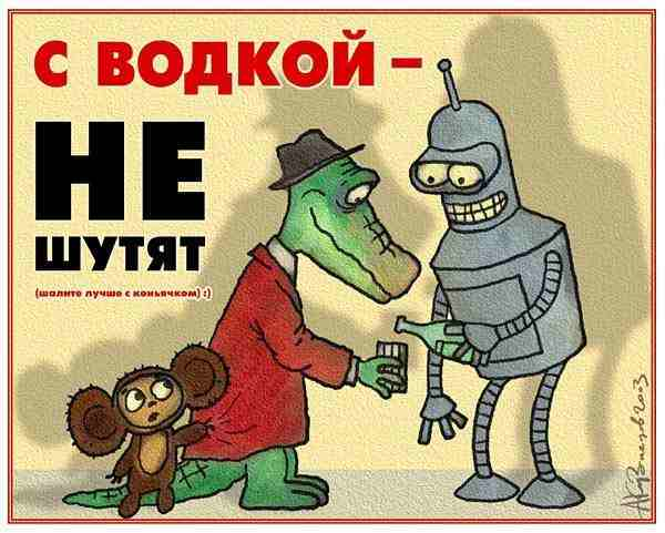 Борьба с алкоголизмом по-советски