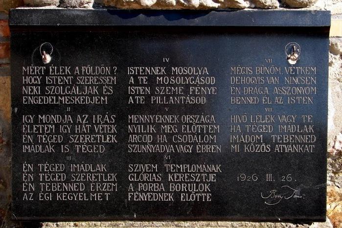 Замок Бори- Замок вечной любви (Bory var, Szekesfehervar) 47410