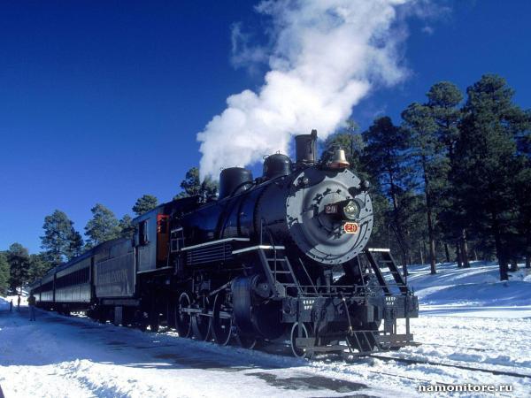 a train 9 download