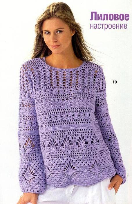 http://crochet.korabel.net/images/Pulover/d050410.jpg/4174683_d050410 (455x700, 71Kb)