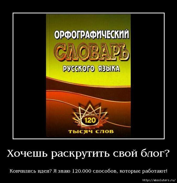 демо (676x700, 137Kb)