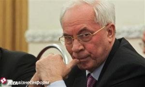 Азаров предлагает (300x180, 24Kb)