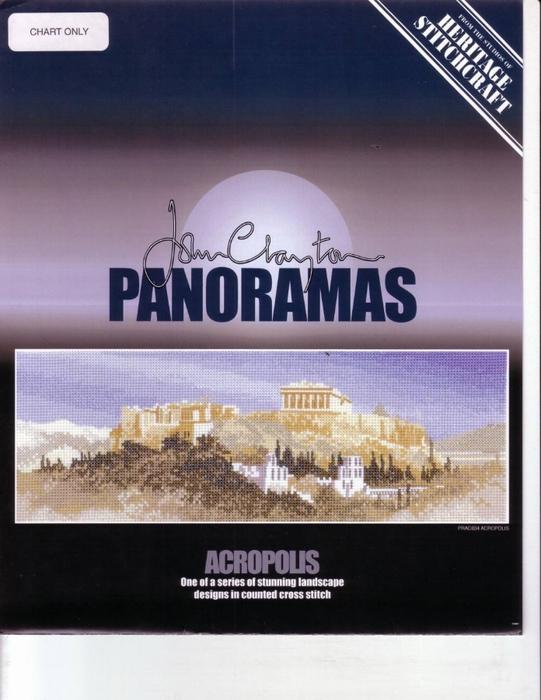 PRAC634 Acropolis_pic (541x700, 240Kb)