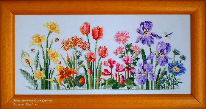 матушка весна (700x370, 138Kb)