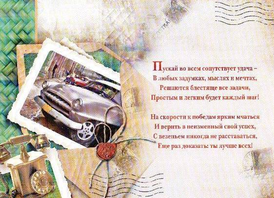 Елена молоховец подарок молодым хозяйкам читать онлайн
