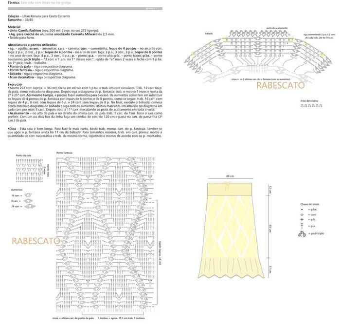 юбка в пол (700x673, 64Kb)
