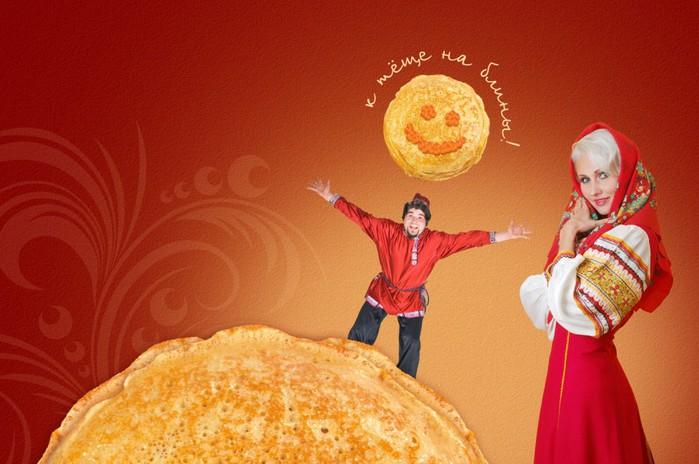 Holidays_Carnival_Shrove_Tuesday_pancake_sun_027253_ (700x464, 83Kb)