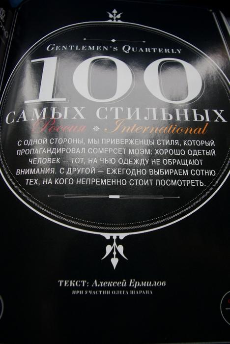 IMGP0423 (468x700, 238Kb)