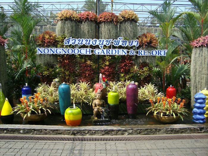 Парк Нонг Нуч (Nong Nooch Tropical Garden) 84347