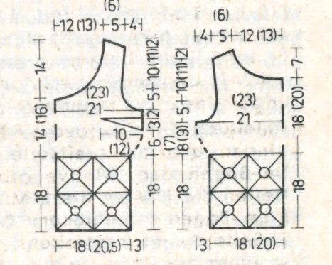 Kleide_02_schrift (467x373, 53Kb)