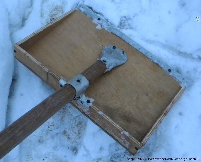 Лопата для снега своими руками фото