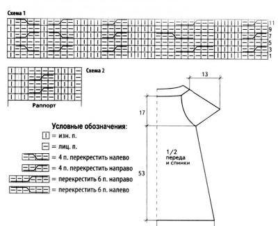 туника серая 1 (400x326, 27Kb)