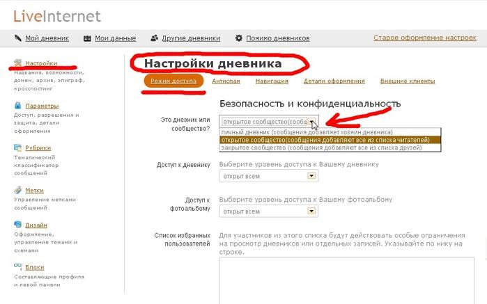 4168331_Novoe_oformlenie (700x437, 75Kb)