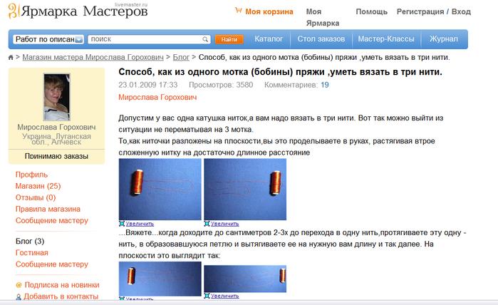 2012-02-24_111641 (700x428, 204Kb)