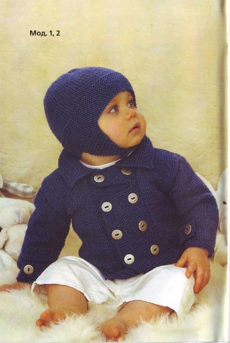синий жакет и шапачка (469x700, 491Kb)