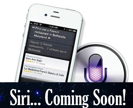 Перспективы использования голосового помощника Siri на iPhone 4 и iOS 5