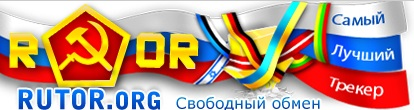 Rutor.org -открытый торрент трекер/2128644_rutor_org (414x110, 30Kb)