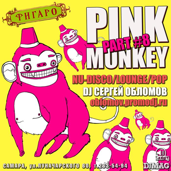 PINK MONKEY #8 @ Таверна Фигаро (700x700, 405Kb)