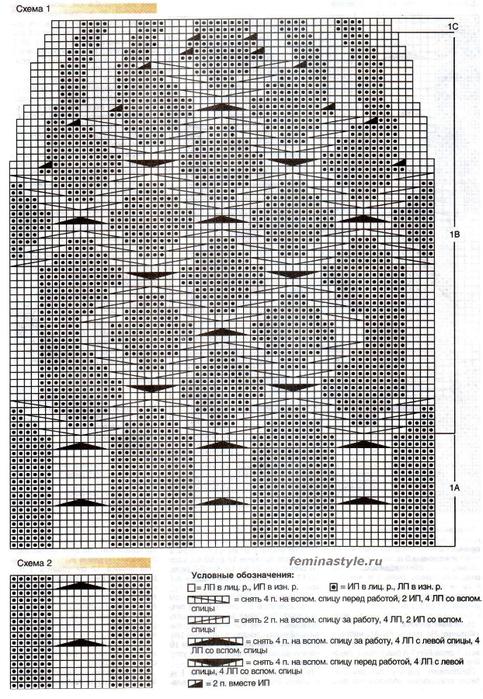 схема1-2 (483x700, 531Kb)