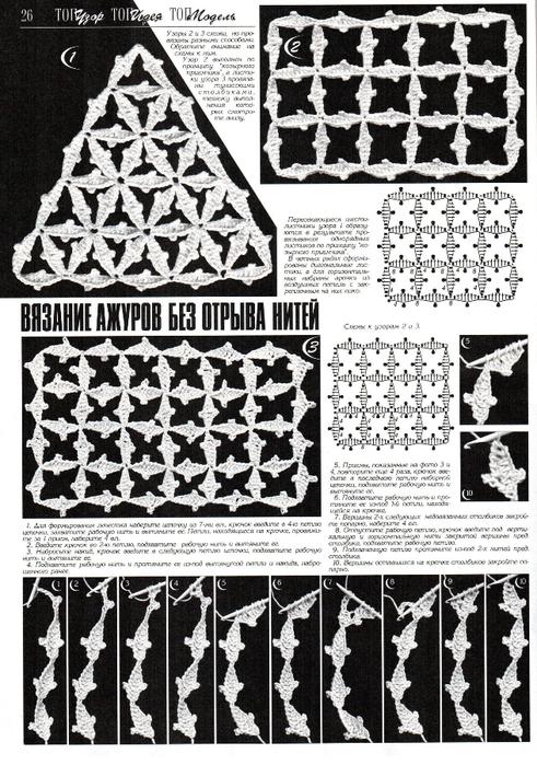 scan 44 (491x700, 459Kb)
