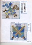 Превью LAB ANA BABY (14) (496x700, 315Kb)