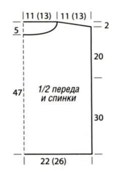 3 (230x341, 25Kb)