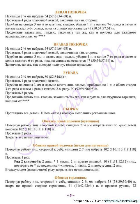 4104072_000000 (481x700, 180Kb)