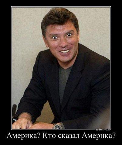 Чирикова, демотиваторы, выборы, анекдоты, коммунисты,  юмор, Явлинский, выборы 2012,  голосуем, Правые,/4809627_s640x480_922 (402x480, 29Kb)