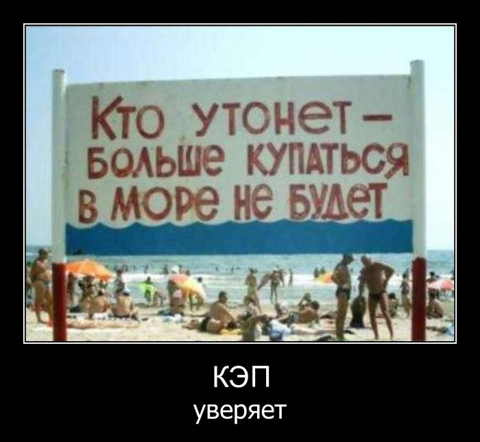 1330047135_demotivator_pak_nomer111_82_bender777post (700x644, 90Kb)