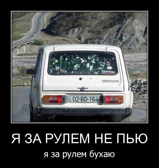 1330047118_demotivator_pak_nomer111_90_bender777post (526x555, 61Kb)