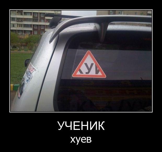1330047125_demotivator_pak_nomer111_85_bender777post (620x584, 40Kb)