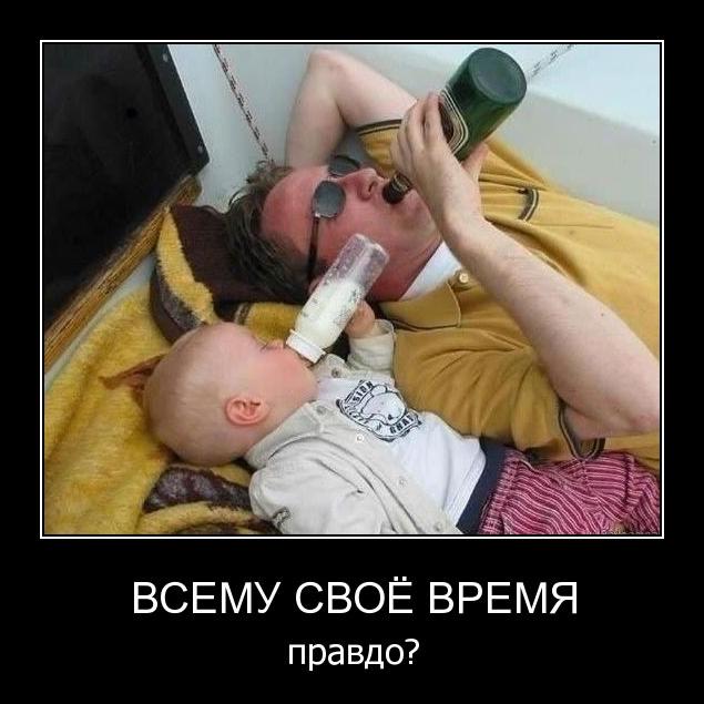 1330047127_demotivator_pak_nomer111_83_bender777post (635x635, 61Kb)