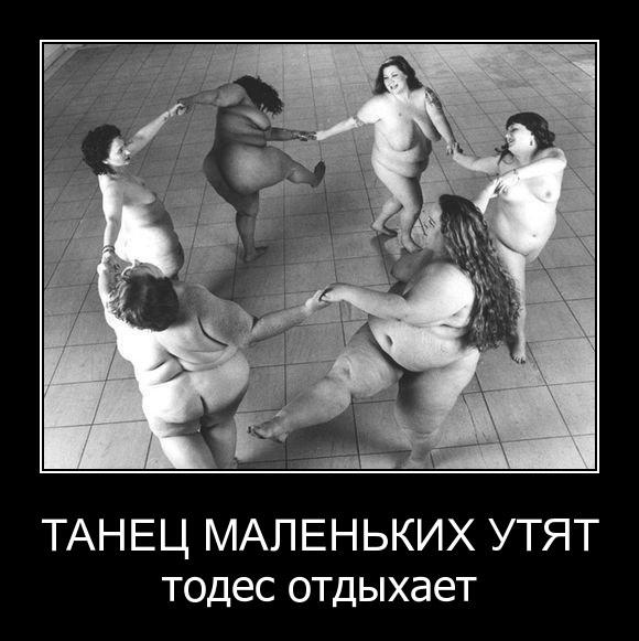1330047159_demotivator_pak_nomer111_112_bender777post (580x581, 54Kb)