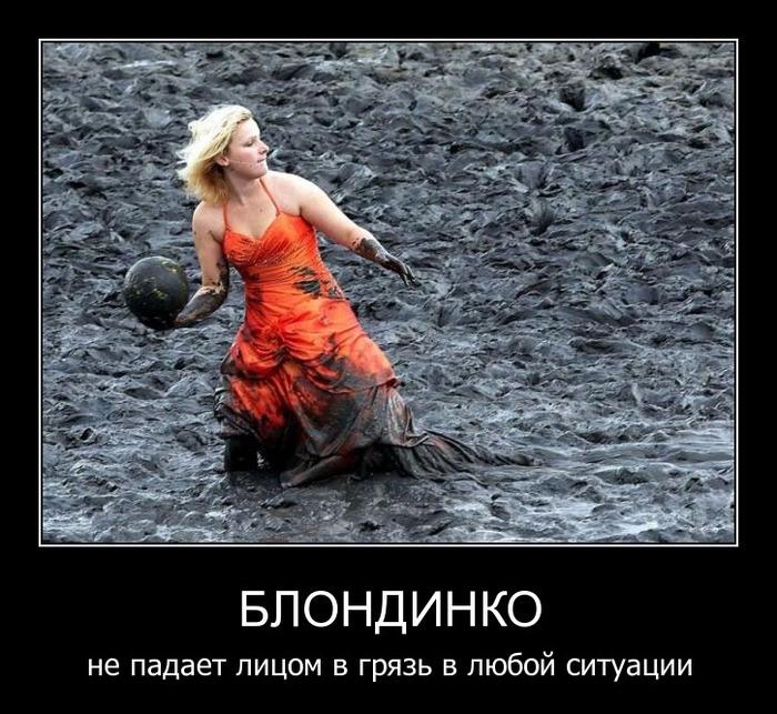 1330047134_demotivator_pak_nomer111_105_bender777post (700x643, 161Kb)