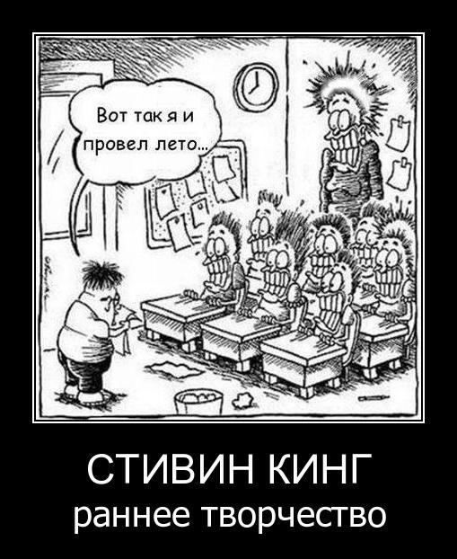 1330047135_demotivator_pak_nomer111_102_bender777post (509x622, 71Kb)
