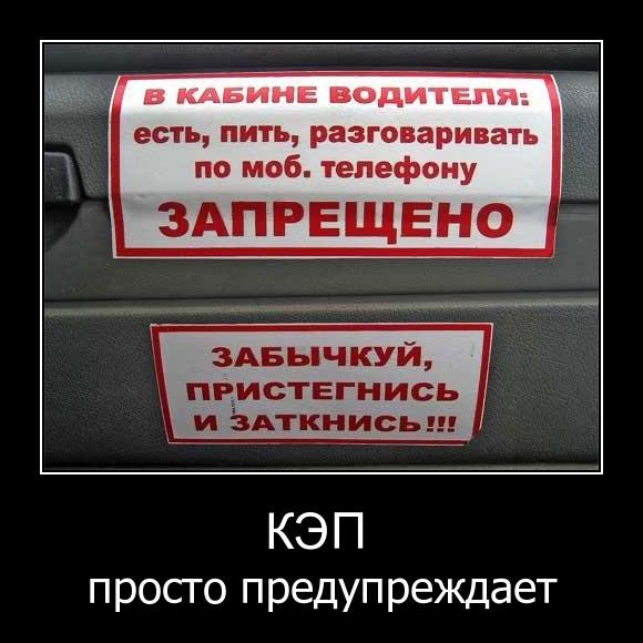 1330047141_demotivator_pak_nomer111_94_bender777post (580x580, 52Kb)