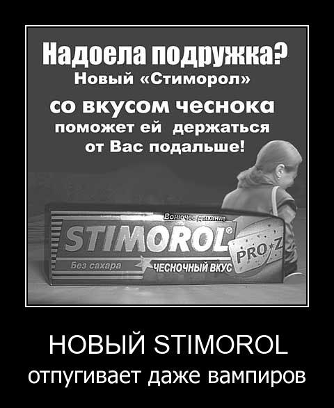 1330047141_demotivator_pak_nomer111_95_bender777post (480x587, 42Kb)