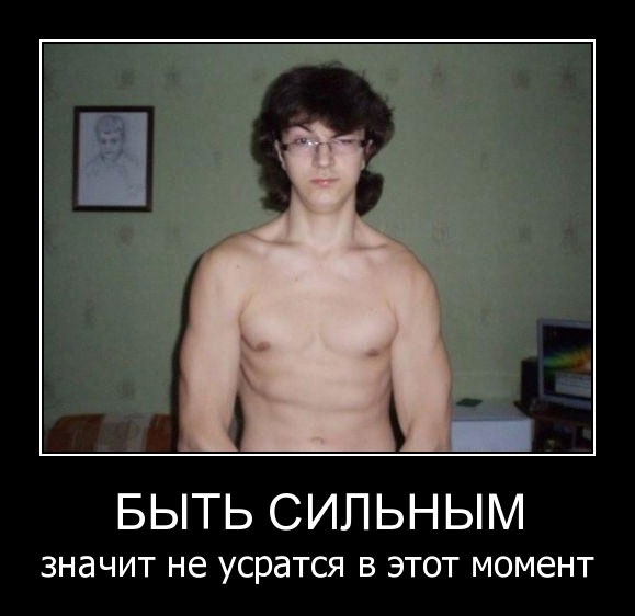 1330047172_demotivator_pak_nomer111_89_bender777post (579x562, 36Kb)