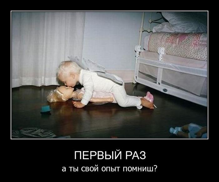 1330047179_demotivator_pak_nomer111_113_bender777post (700x583, 73Kb)
