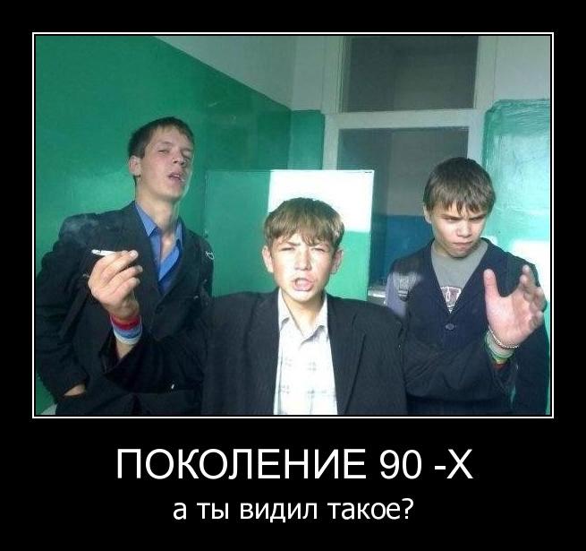 1330047183_demotivator_pak_nomer111_97_bender777post (655x615, 53Kb)