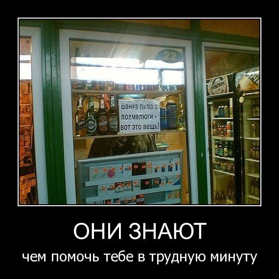 1330047188_demotivator_pak_nomer111_93_bender777post (570x571, 76Kb)