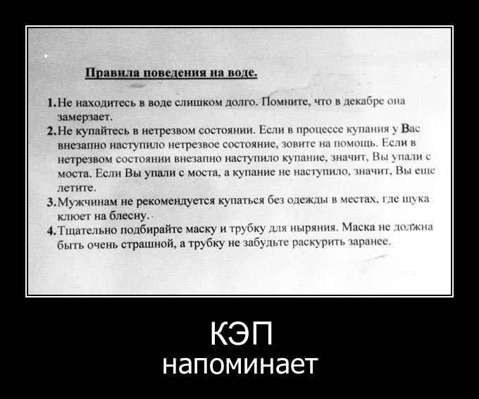 1330047184_demotivator_pak_nomer111_80_bender777post (680x566, 57Kb)